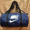 Спортивная сумка-цилиндр Nike, Найк синяя с белым