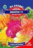Семена Бегонии ампельной Шансон F1 смесь махровая Н 35-45 см  5 гранул