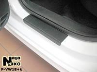 Накладки на пороги Premium Volkswagen Jetta VI 2011-