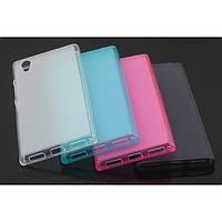Чехол P70t бампер накладка Lenovo P70 цвет розовый