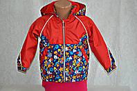 Курточка детская утепленная на флисе унисекс