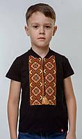 Футболка для мальчика черного цвета с украинской вышивкой, фото 1