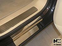Накладки на пороги Premium Volkswagen Touareg 2002-2009