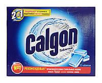 Таблетки от накипи в стиральных машинах Calgon - 12 шт.