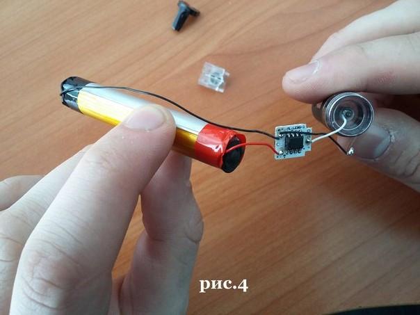 Можно ли починить одноразовую электронную сигарету sikary электронная сигарета купить картридж