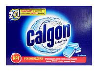 Таблетки от накипи в стиральных машинах Calgon - 35 шт.