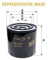Фильтр, Гидравлическая система привода рабочего оборудования WIX FILTERS 92148E