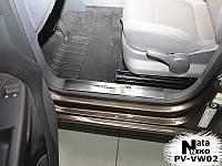 Накладки на внутренние пороги Volkswagen Caddy III/IV / Touran II 2004-/2007-