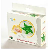 Набор для детского творчества Genio Kids Фабрика мыловарения Звездочка