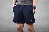 Шорты Nike,синие, спортивные