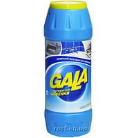 Порошок Гала 500г чистящий,хлор