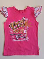 Блузка для девочки 8 - 9 лет