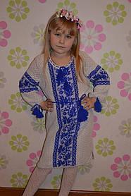 Вишитий в'язане плаття для дівчинки