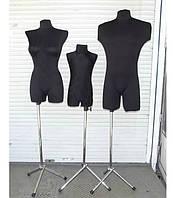 Манекены костюмные брючные (объемный) мужской