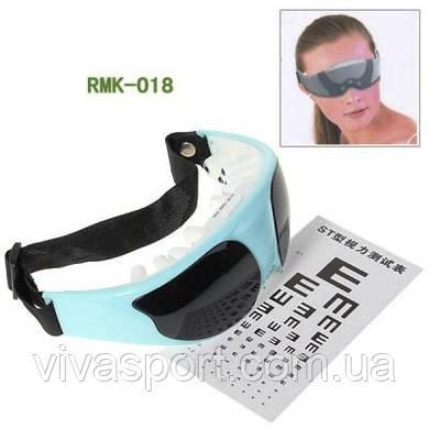 Массажер для глаз Healthy eyes / Хелси айс,  прибор для глаз Eye Massager RMK-018