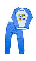 Детская пижама для мальчика 104