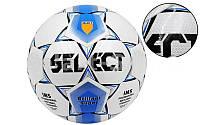 Мяч футзал №4 Клееный-PU ST FB-3087 Briliant Super