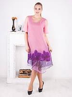 Вечернее платье №1478