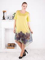 Вечернее платье №1479