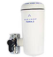 Водоочиститель Топаз