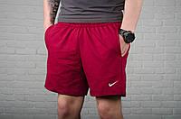 Шорты Nike, красные, спортивные