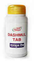 Дашмул, Дашамул, Dashmul, 100 табл. - для эндокринной системы, печени, почек, очищения и омоложения