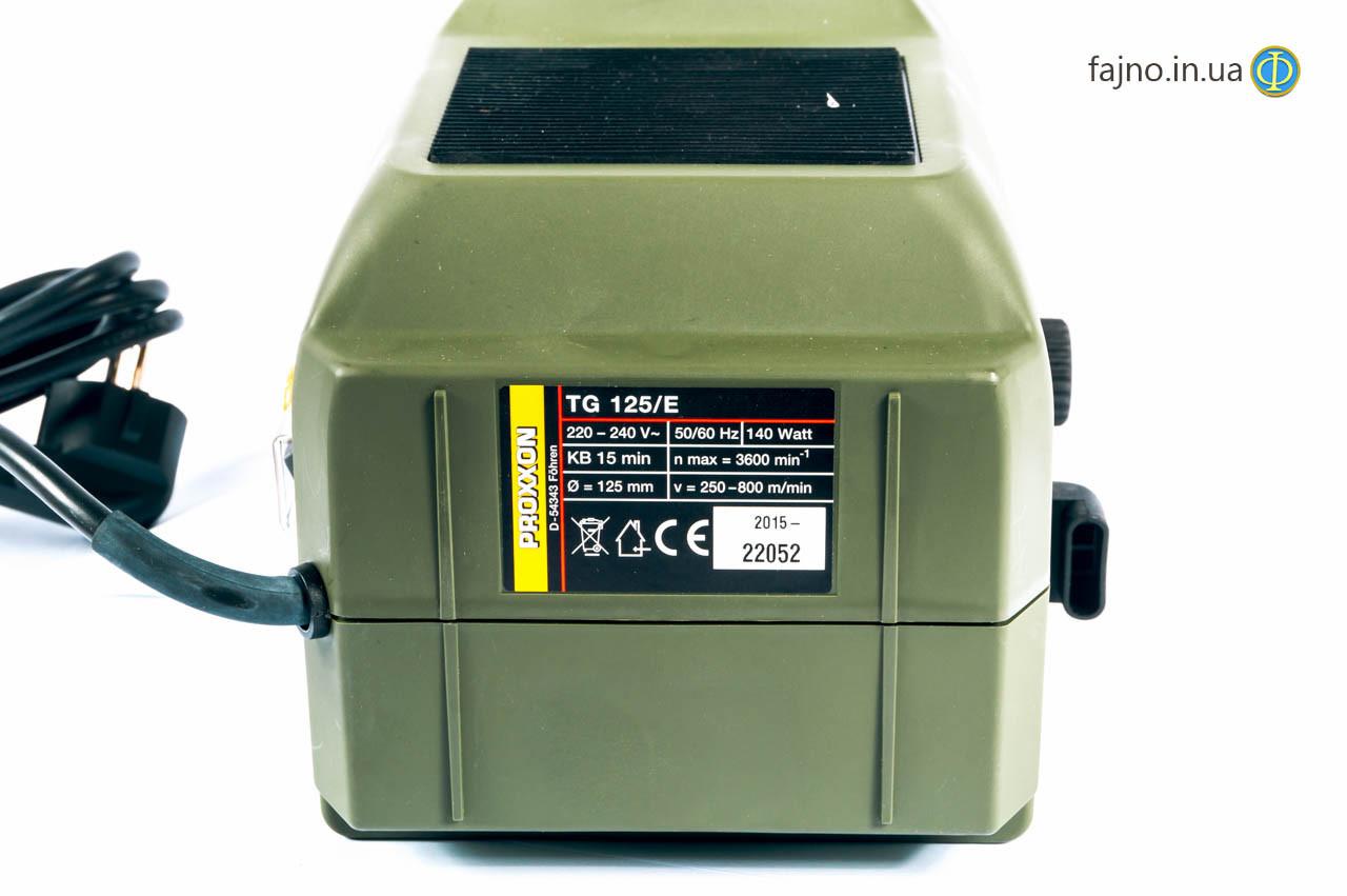 Вертикально-шлифовальный станок Proxxon TG 125/E