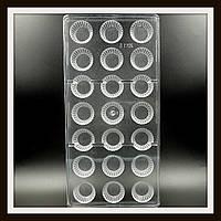 Поликарбонатная форма Цилиндр для конфет, карамели, шоколада, фото 1
