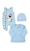 Комплект для малыша: кофточка, шапочка, ползунки