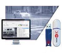 НомерОК - программа распознания номеров автомобилей, Twist