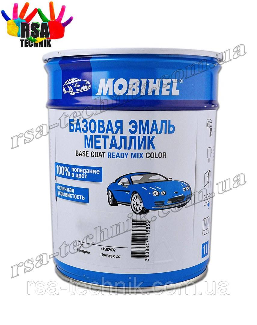 Базова фарба,емаль металік MOBIHEL 1L (276 приз)