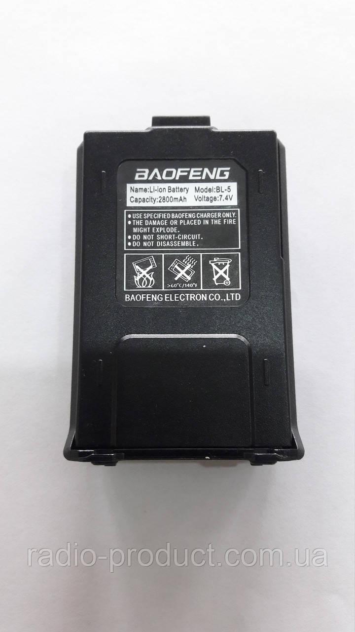 Аккумулятор BL-5 2800 mAh, Baofeng/Pofung/Voyager