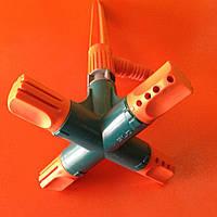 Распылитель (вертушка/ вертолет) 4-ходовая