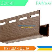 J профиль RAINWAY коричневый
