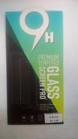 Защитное стекло 0,20mm 9H для Apple