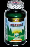 Гепахелс -  натуральные таблетки для профилактики заболеваний печени и желчевыводящих путей (90 таб