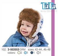Шапка-ушанка для мальчикаTuTuарт. 102.3-002053(46-48), фото 1