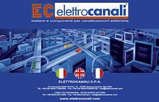 Электрооборудование BM Group и ELETTROCANALI (Италия)