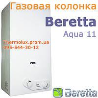 Газовая колонка Beretta Idrabagno Aqua 11 дымоходная пьезо, 11л/мин, фото 1