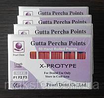 Штифты гуттаперчевые PEARL DENT F1, F2, F3 X-PROTYPE