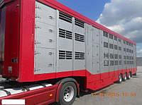 Продажа прицепов и полуприцепов для перевозки скота ( скотовозы)