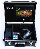 Подводная камера для рыбалки ЯЗЬ-52 (компакт) с DVR