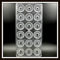 Поликарбонатная форма Цветок для конфет, карамели, шоколада, фото 1