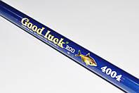 Удочка телескопическая Good Luck 4м (4004)