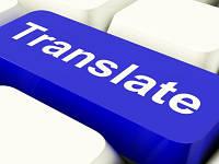 Письменный перевод текстов -с-на русский, украинский, английский язык