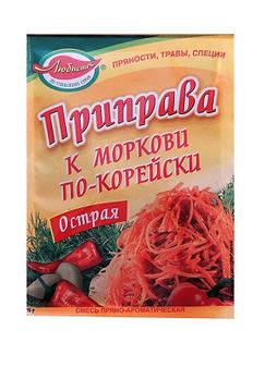 Приправа к моркови по-корейски острая