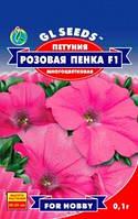 Насіння F1 Петунія Рожева пінка багатоквіткова, компактна 0,1 г