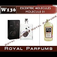 Духи на разлив Royal Parfums 100 мл Escentric Molecules «Molecule 01» (Эксцентрик Молекула Молекула 01)