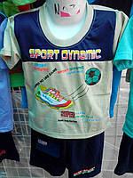 Летний костюм на мальчика купить в Одессе дешево №9088