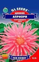 Семена Циннии  Априори 0,5 г